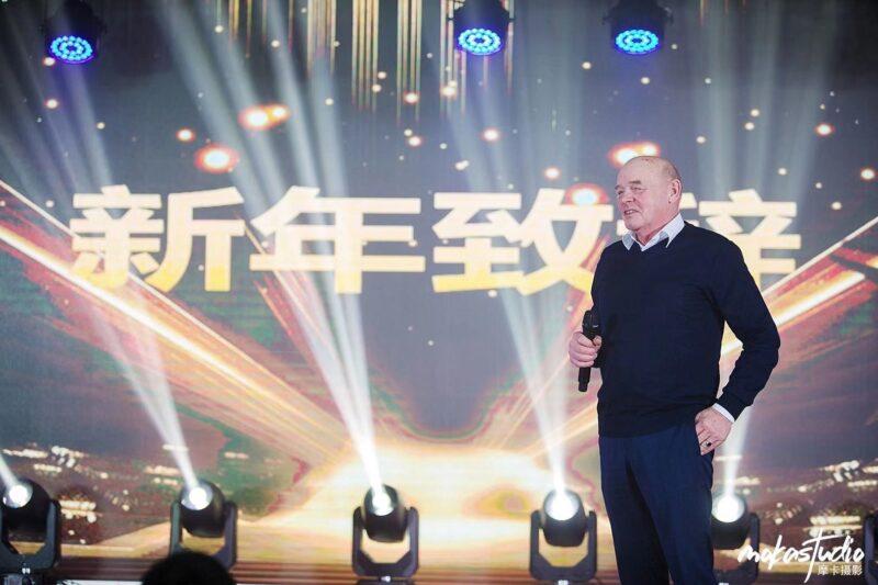 Bestyrelsesmøde_Kina_januar 2020 1