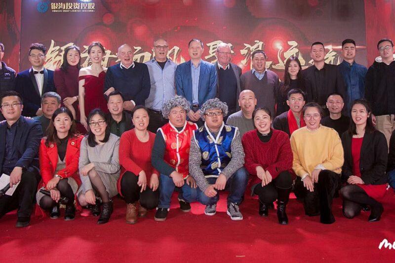 Bestyrelsesmøde_Kina_januar 2020 3